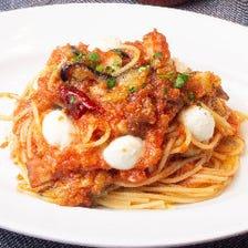 モッツァレラと茄子・ベーコンのトマトパスタ