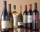 厳選したワインも各種ご用意しております。