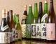島根県各所の地酒を豊富に取り揃えております。