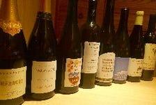 ワインはヨーロッパから日本まで幅広くご用意しております!