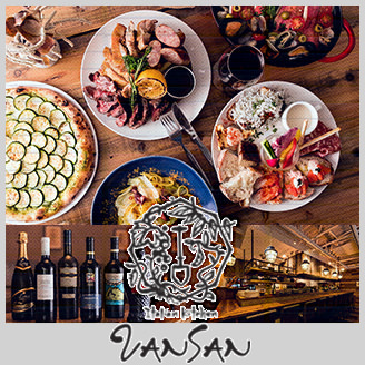 Italian Kitchen VANSAN 今福鶴見店