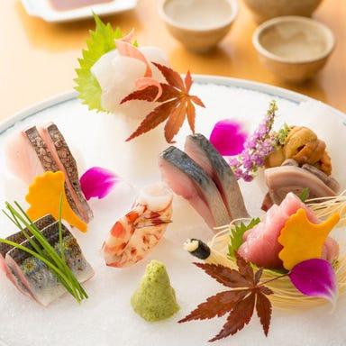 活イカと海鮮を個室で愉しむ 喜水亭 和樂 天神 メニューの画像