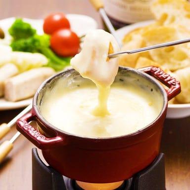 #お肉とチーズとワイン next..肉MARKET 天王寺店 コースの画像