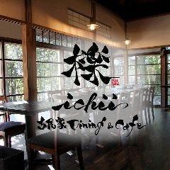 古民家Dining&Cafe 櫟ichii(イチイ)