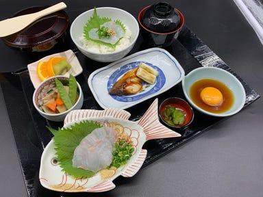 JRホテルクレメント宇和島 レストラン シレーヌ  メニューの画像