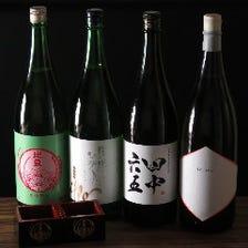 厳選!日本各地の日本酒!