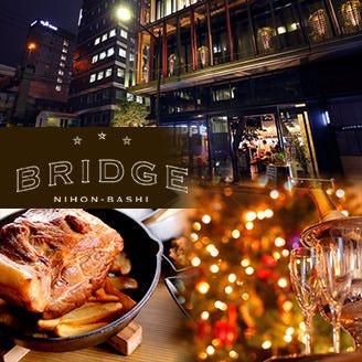 BRIDGE 日本橋