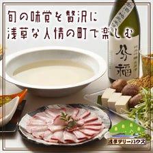 旬の味♪宴会コースを豊富にご用意!