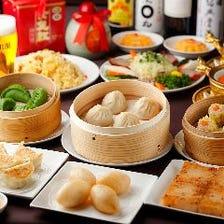本場の中華料理を贅沢に楽しむコース