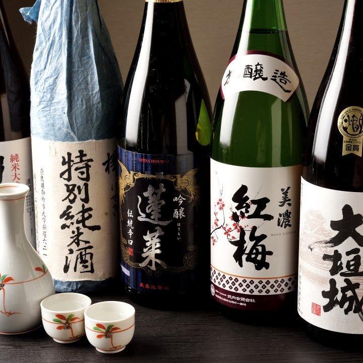 季節に寄り添った地酒は10種類以上