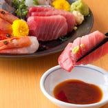 鮮魚のお刺身4点盛り合わせ