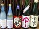 全国各地の日本酒揃えております。