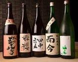 人気銘柄から希少な銘柄、季節の酒まで、日本酒は約20種類