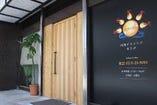 掛川駅より徒歩6分と立ち寄りやすい当店でお待ちしております。