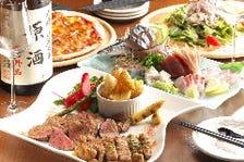 ◆ボリュームたっぷりの宴会コース