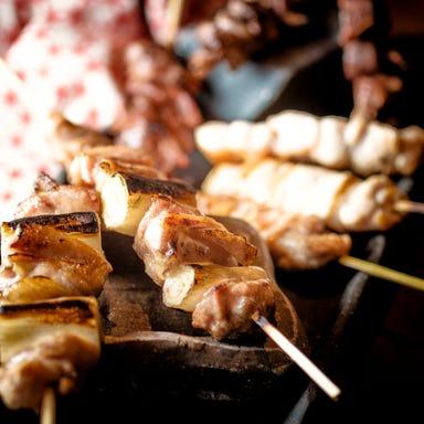 鶏豚(とりとん)きっちん 渋谷道玄坂 メニューの画像