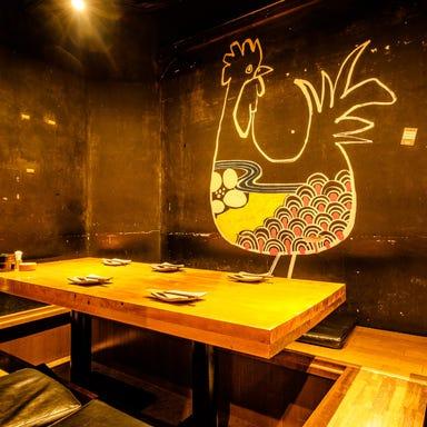 鶏豚(とりとん)きっちん 渋谷道玄坂 こだわりの画像