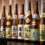 【厳選地酒】 当店の和食に良く合う日本酒・焼酎をご用意