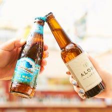 飲みやすいハワイの地ビールが全5種