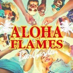 新宿ハワイアンビアガーデン ALOHA FLAMES アロハフレイムス