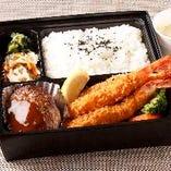 ★人気No.1★【洋食ミックス弁当】(お好きな洋食2種・季節の小付・香の物付)