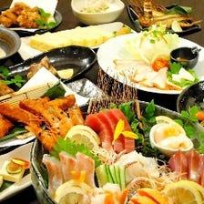 新鮮な海の幸が盛り沢山の宴会コース