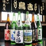 当日飲み放題3時間3,000円(税込)