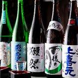 全国から厳選した日本酒は、人気の獺祭含む全10種以上取り揃え!