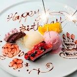 誕生日・記念日に『メッセージ入りデザートプレート』をご用意いたします!
