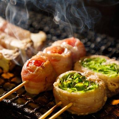 炭火バル 29's串 国分寺~肉づくし~  コースの画像