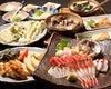 お料理8品飲み放題付円か宴会コース