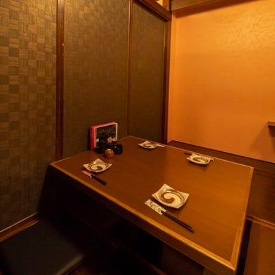 宮城の郷土料理と豊富な日本酒 個室居酒屋 蛍火 虎横店