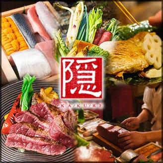 趣のある京町屋で京都の食材を用いた逸品をご堪能ください