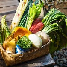 鮮度抜群、京都産の季節の食材を厳選