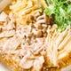 国産豚と水菜のハリハリ鍋