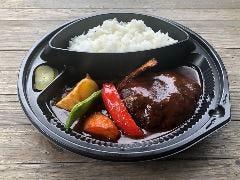 【TOGO】名物!煮込みハンバーグ シチュー仕立て-神戸近郊野菜添え-
