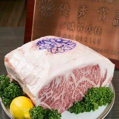 神戸牛ステーキ鉄板焼 雪月花