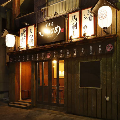 博多屋 いっぽめ  店内の画像