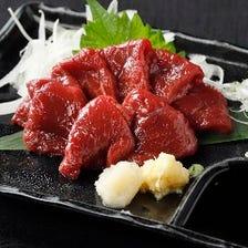 赤身肉の枚数売り(3枚~)