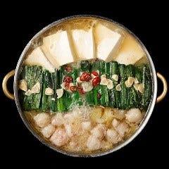 博多和牛もつ鍋(特製濃厚味噌味)