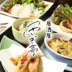 豆腐と創作料理居酒屋 うさぎ亭