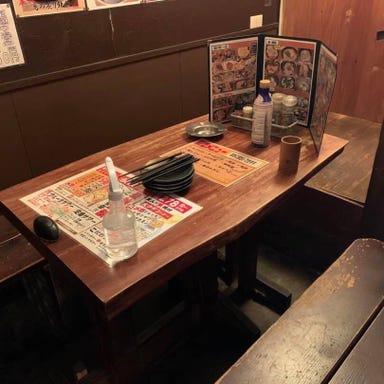 焼き鳥屋 笑人 春日野道店  コースの画像