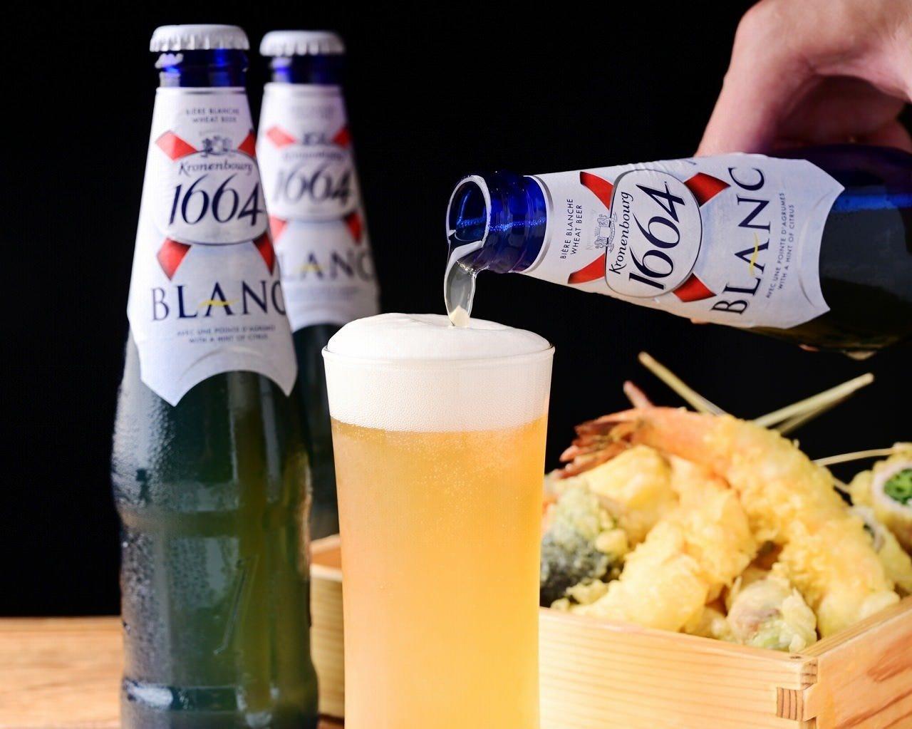 天ぷら専用クラフトビール!柑橘系のビールテイスト!