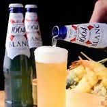 天ぷら専用クラフトビール『クローネンブルグ』