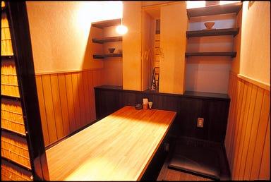 和食・創作料理 はんなり 一宮店 コースの画像
