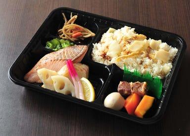 和食・創作料理 はんなり 一宮店 メニューの画像