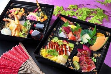 和食・創作料理 はんなり 一宮店 こだわりの画像