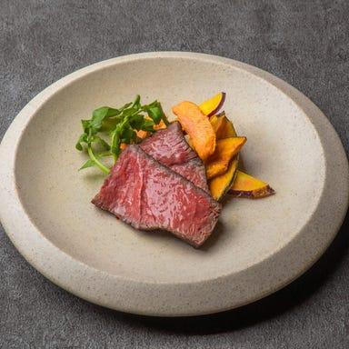 美食米門 品川港南 WINE&GRILL  コースの画像