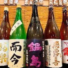 各県の焼酎や日本酒もございます