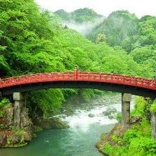 日光参拝の入り口の神橋近くの好立地